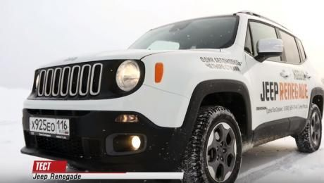 Тест-драйв Jeep Renegade 2016