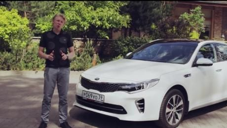 Тест-драйв KIA Optima GT от SportSafety TV